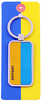 Брелок-сувенир UK105A Украинский флаг