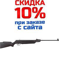 Винтовка пневматическая Hatsan Magnum 70 (оригинал)
