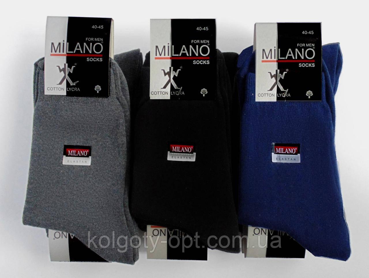 Носки мужские хлопковые Милано Стрейч высокие