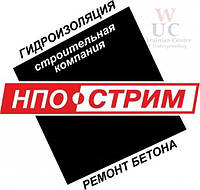 РЕМСТРИМ-50, Мешок-25 кг