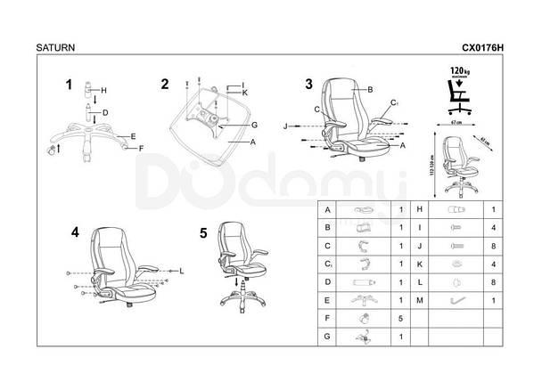 Компьютерное кресло Saturn Halmar белый, фото 2