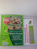 Протравитель Тексио Велум (20 мл) Протект Гарден — обработка клубней картофеля, рассады