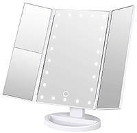Многофункциональное Зеркало для макияжа с LED подсветкой прямоугольное тройное