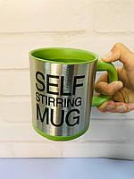 Cаморазмешивающая Термокружка  с вентилятором UFT Self Stirring Mug, фото 3