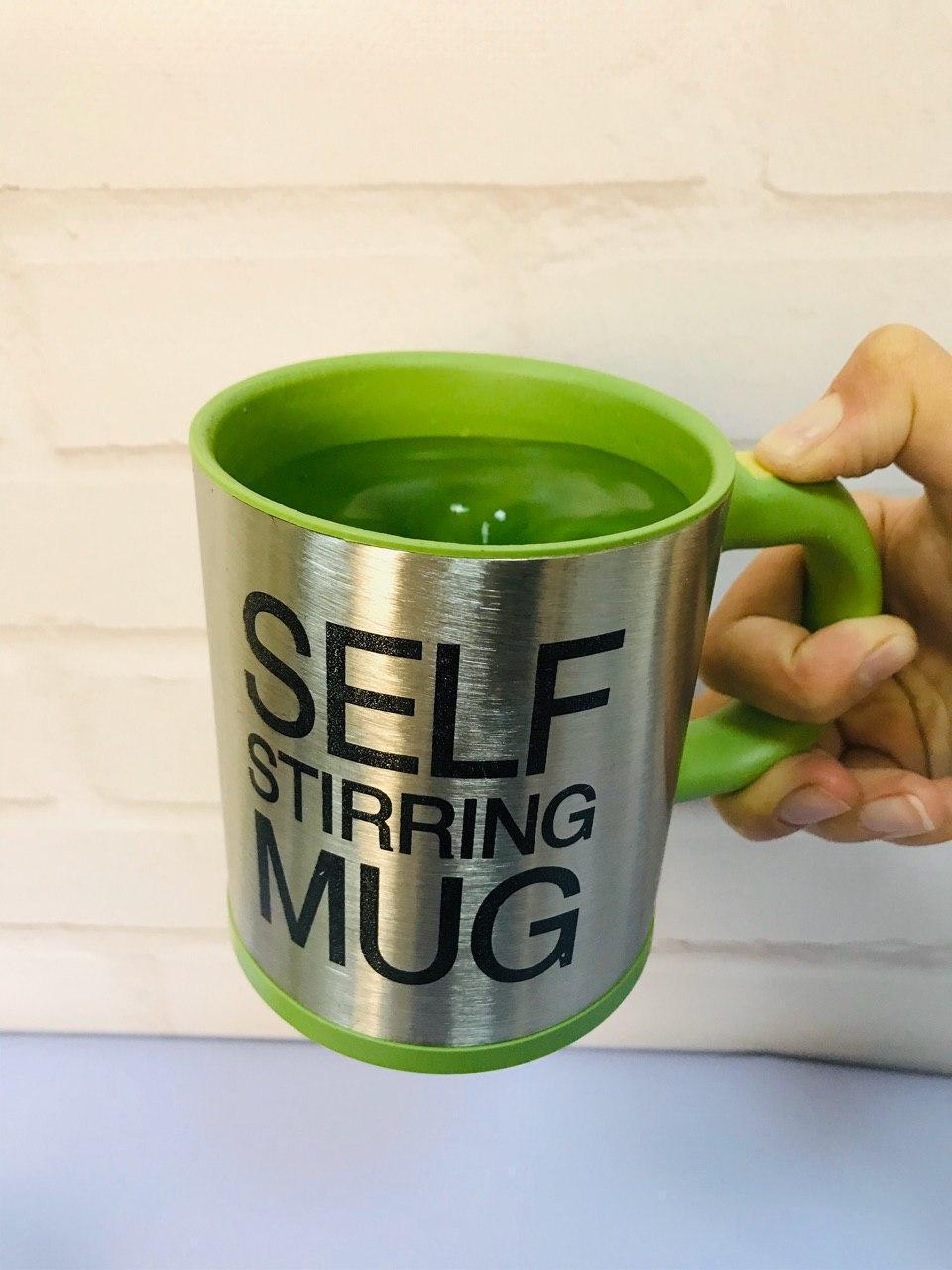 Cаморазмешивающая Термокружка  с вентилятором UFT Self Stirring Mug