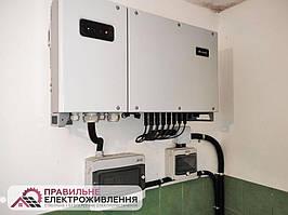 Мережева СЕС 30 кВт у с. Верчани 3