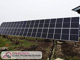 Мережева СЕС 30 кВт у с. Верчани 1