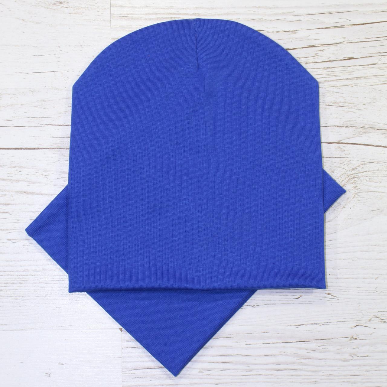 Демисезонная трикотажная шапка комплект электрик 48-52р.