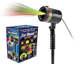 Лазерний супер Яскравий Проектор для будинку і квартири Star Shower laser light