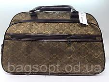 Жіноча коричнева дорожня сумка-саквояж для подорожей і поїздок