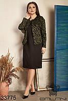 Оливковое платье-двойка с жакетом батал