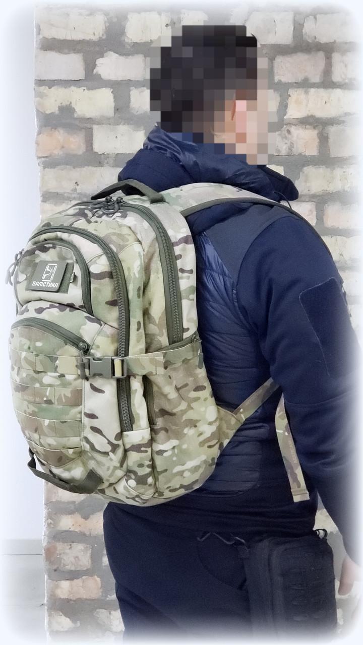 """Тактичний рюкзак  """"Urban""""  26л """"Балістика"""""""