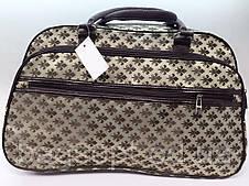 Стильна жіноча дорожня сумка саквояж легка зручна