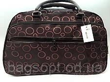 Коричнева містка дорожня сумка-саквояж жіноча