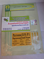 Семена огурца Ратник F1 (Yuksel Seeds) 500 семян — партенокарпик, ранний гибрид