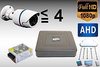 AHD комплект видеонаблюдения 2Mp (1920х1080) для внешней установки