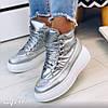Спортивные демисезонные ботинки 37 размер