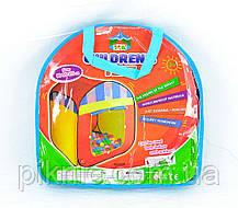 Детская палатка Волшебный домик 90х85х105 в сумке. Игровая палатка для детей, фото 2