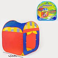 Дитячий намет Чарівний будиночок 90х85х105 в сумці. Ігровий намет для дітей