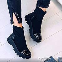 Демисезонные черные ботинки 40 размер, фото 1