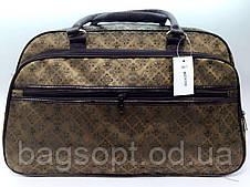 Жіноча дорожня сумка саквояж коричнева