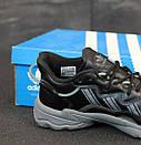 Мужские кроссовки Adidas Ozweego Adiprene pride, фото 3