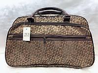 Женская удобная дорожная сумка-саквояж текстильная