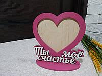 Деревянная фоторамка в форме сердца на подставке