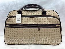 Бежева дорожня сумка-саквояж жіноча текстильна