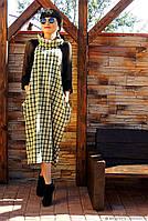 Платье в стиле Офисный БОХО (682)