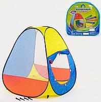 Детская палатка Домик 92х92х105 в сумке. Игровая палатка для дома, пляжа, отдыха, природы, улицы