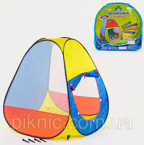 Детская палатка Домик 92х92х105 в сумке. Игровая палатка для дома, пляжа, отдыха, природы, улицы, фото 2
