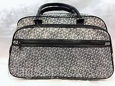 Жіноча дорожня текстильна сумка-саквояж сіра