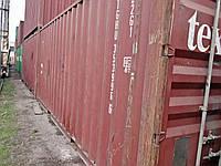 20DC Морской контейнер 20 б/у категория 2