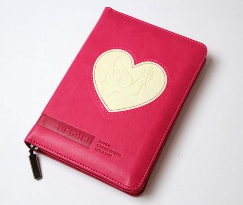Библия (рожева, сердечко, кожзам, золото, индексы, молния, 14х19)
