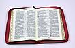 Библия (рожева, сердечко, кожзам, золото, индексы, молния, 14х19), фото 2
