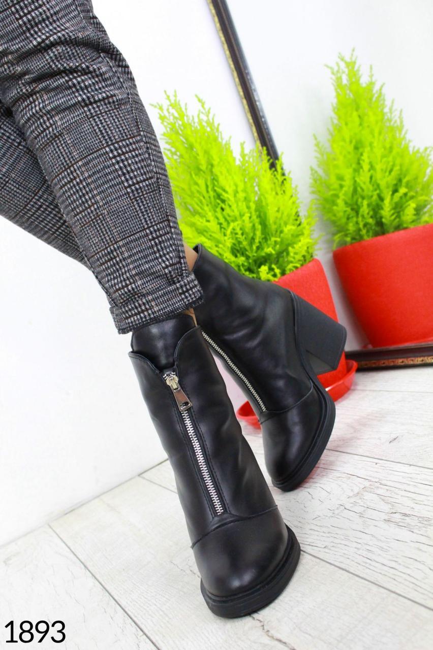 Женские ботинки полусапожки кожанные на каблуке. Мех-50% шерсть, резиновая подошва. Удобные и стильные на зиму