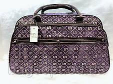 Сумка-саквояж жіноча дорожня фіолетова