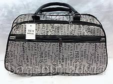 Сіра жіноча текстильна дорожня сумка-саквояж