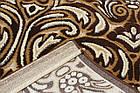 Ковер рельефные AMADA K015 , фото 3