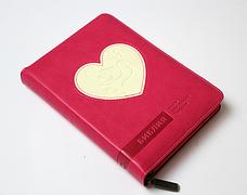 Библия на русском языке (сердечко), фото 2