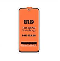 Защитное стекло 21D Full Glue для ZTE Blade 20 Smart черное 0,3 мм в упаковке