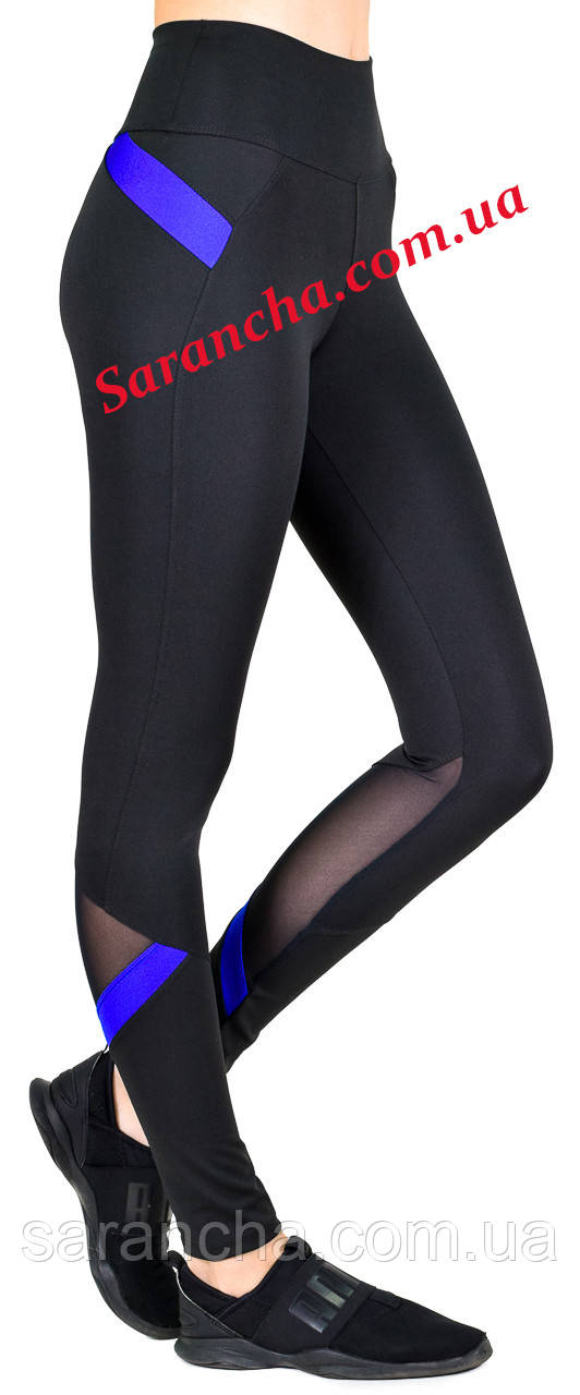 Спортивные лосины черного цвета с сеткой