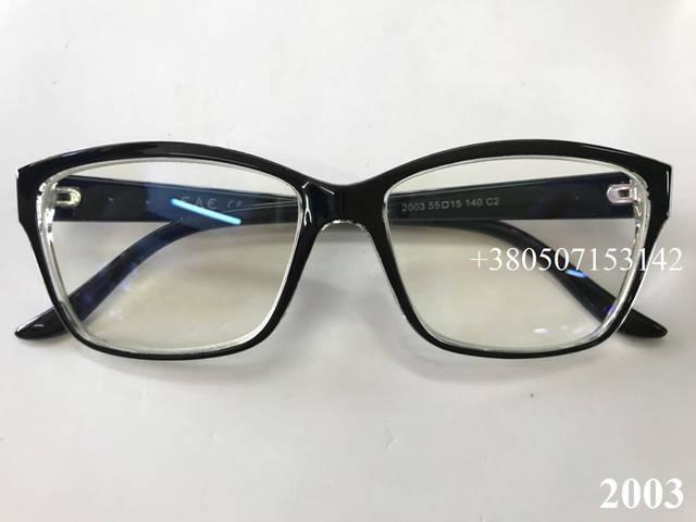 Компьютерные очки модель 2003 для Лешковой Татьяны из  Днепра 165