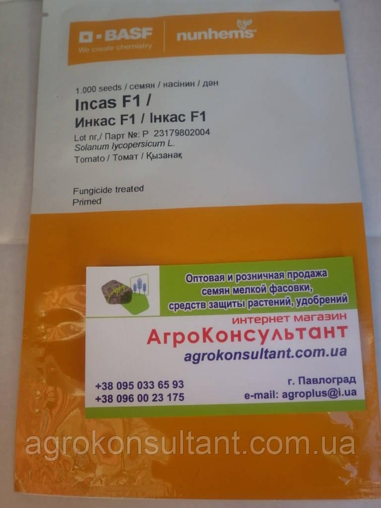 Семена томата Инкас F1 (Nunhems) 1 000 семян — средне-ранний (95-100 дней), красный, детерминантный, сливка
