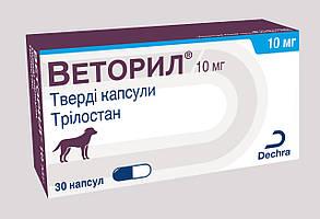 Веторил 10 мг 30 капсул