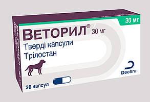 Веторил 30 мг 30 капсул