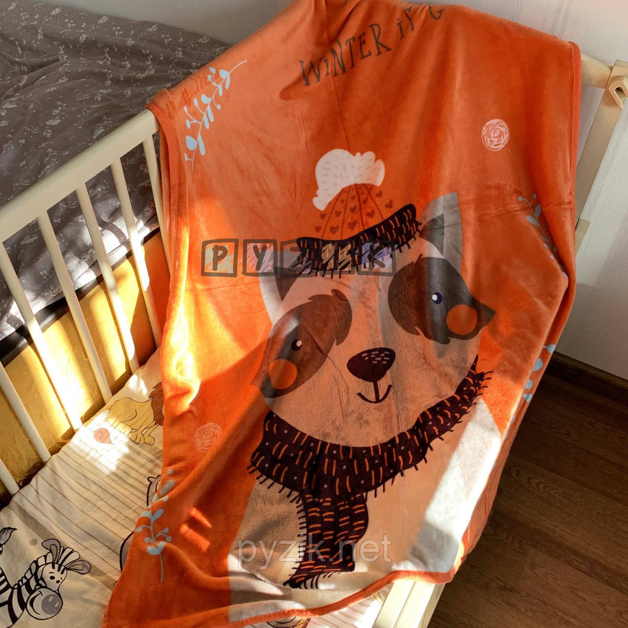 Плед детский мягкий (микрофибра) 140х110 см, оранжевый