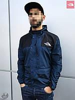 Ветровка куртка мужская весенняя осенняя качественная черно-синяя The North Face