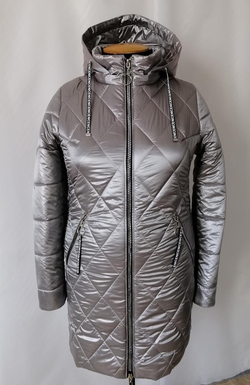 Женская демисезонная  куртка больших размеров  48-58 стальной